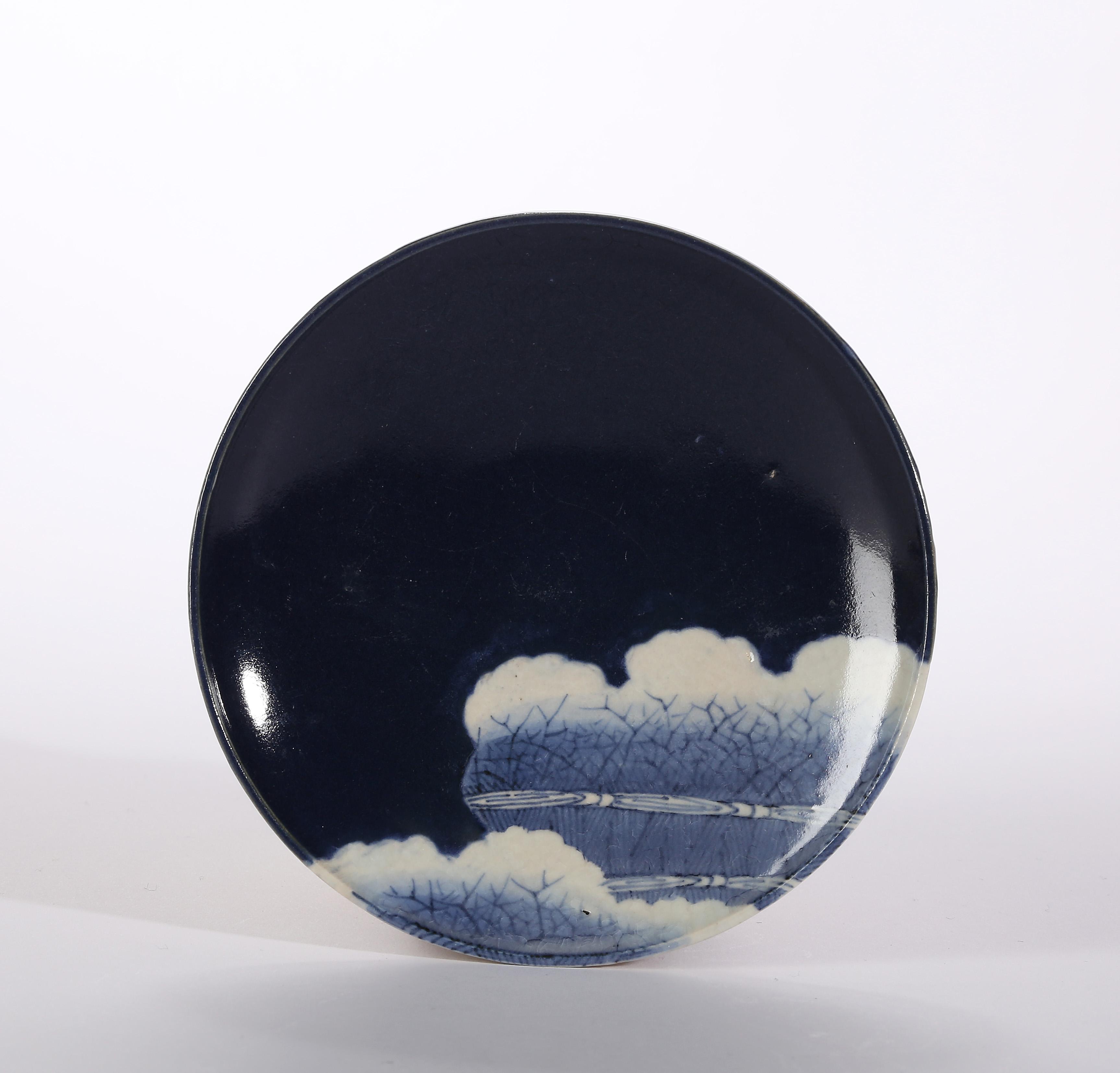 A Japanese Arita porcelain dish
